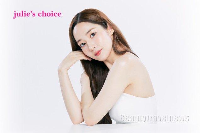 줄리스초이스, 새로운 브랜드 모델로 배우 박민영 발탁